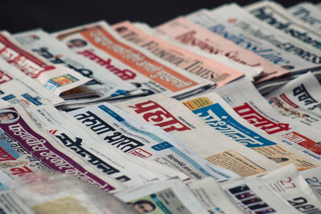 Kända tidningar